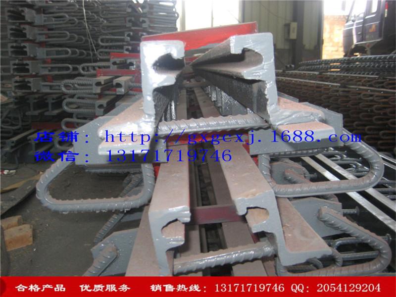 北京ZF80型桥梁伸缩缝哪家比较好,ZF80型桥梁伸缩缝供货商
