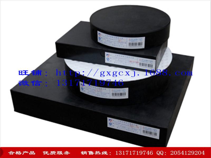 单向板式橡胶支座价格行情——在哪能买到价格适中的单向板式橡胶支座呢