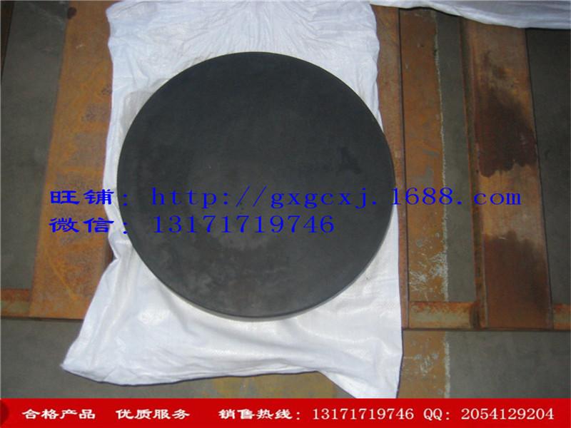 北京EPDM三元乙丙橡胶支座专业供应商-辽宁EPDM三元乙丙橡胶支座
