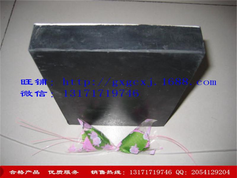 吉林EPDM三元乙丙橡胶支座 价位合理的EPDM三元乙丙橡胶支座功勋科技供应