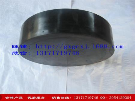 信誉好的圆形普通板式橡胶支座-想要购买好的圆形普通板式橡胶支座找哪家