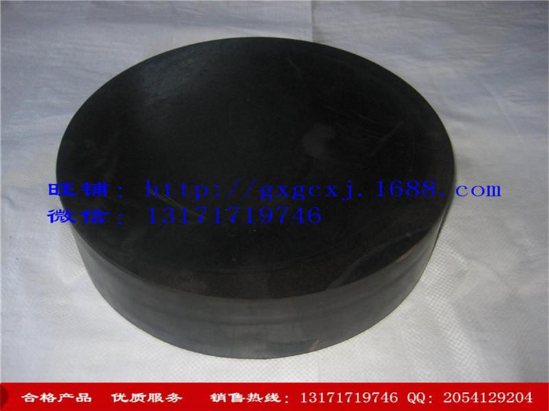 球冠形普通板式橡胶支座厂家直销——供应北京市热销球冠形普通板式橡胶支座