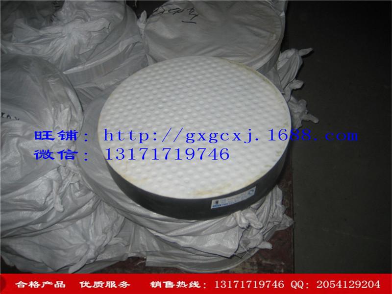 球冠形普通板式橡胶支座供应商哪家比较好 球冠形普通板式橡胶支座制造商