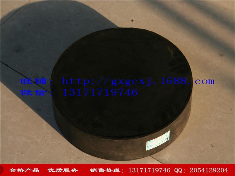 【供销】北京市价格优惠的球冠形普通板式橡胶支座——陕西球冠形普通板式橡胶支座