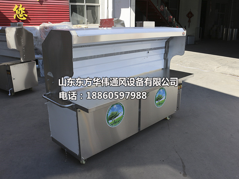 价位合理的无烟烧烤车供销 广东哪有做无烟烧烤车