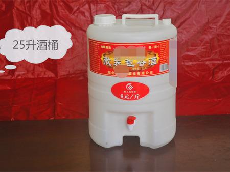 武汉20公斤塑料桶批售,25公斤塑料桶