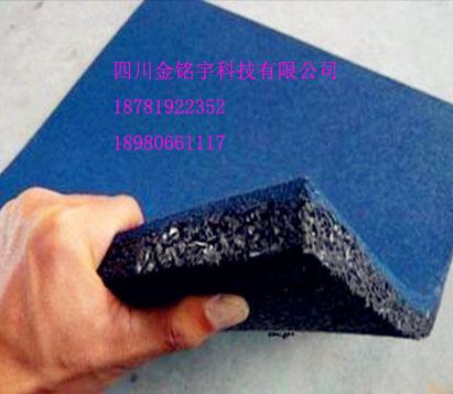 安全地垫价格-有品质的操场室外安全橡胶地垫在哪里可以买到