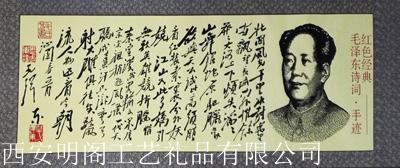 户县生肖剪纸|出售精致的陕西剪纸
