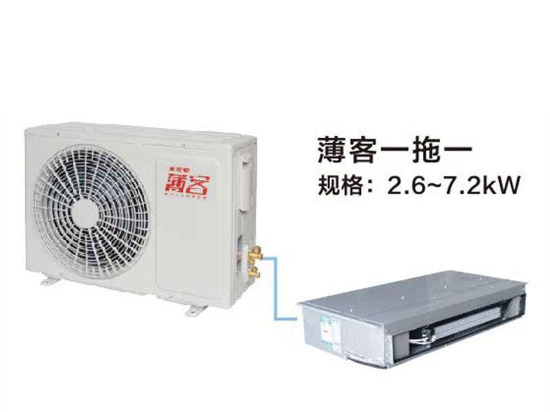 优质的中央空调推荐给你 金昌中央空调