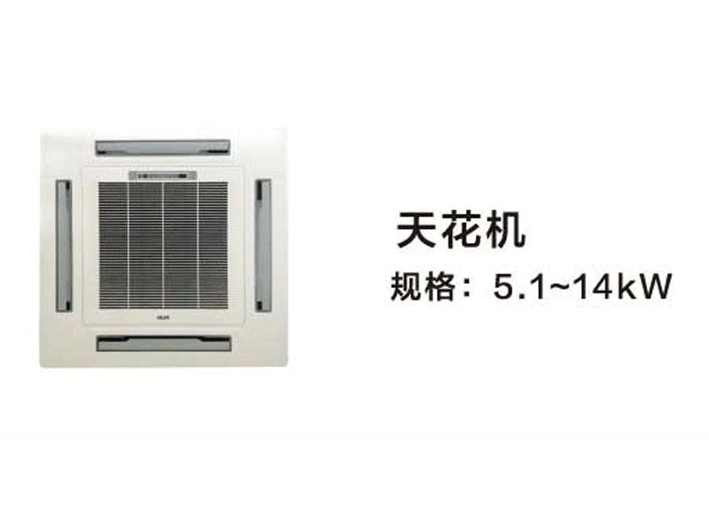 甘肃雪原空调_优质商用空调供应商|宁夏中央空调工程