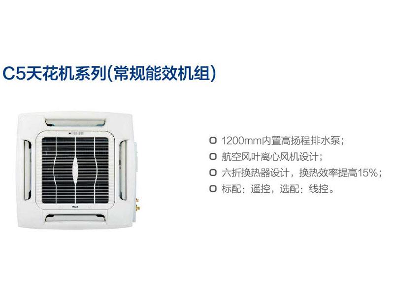 白银商用空调-买品质优良商用空调来甘肃雪原空调