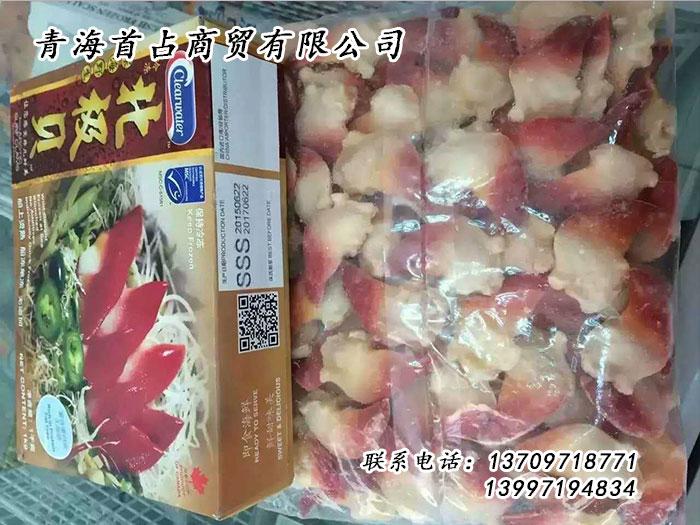 供應西寧超值的青海水產 青海水產銷售