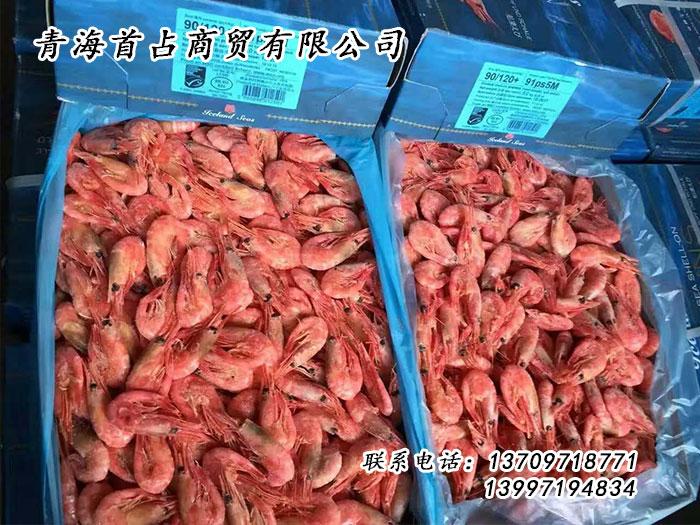 那里有供给质优价美的青海海鲜|青海海鲜价钱