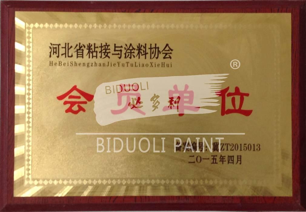 优质外墙乳胶漆施工-在哪能买到可信赖的卓越外墙乳胶漆呢
