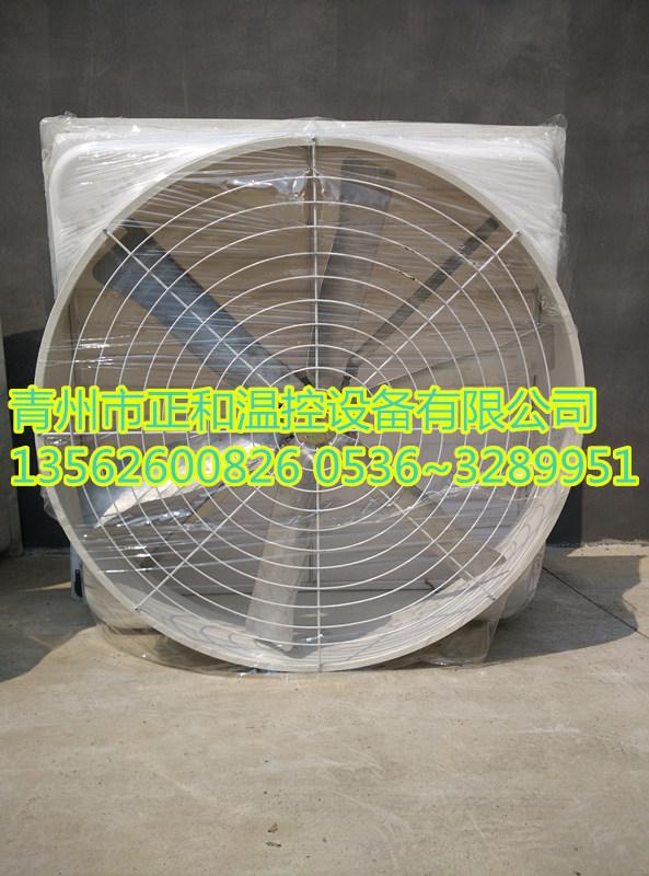 物超所值【冷风机公司,规格,安装】正和温控