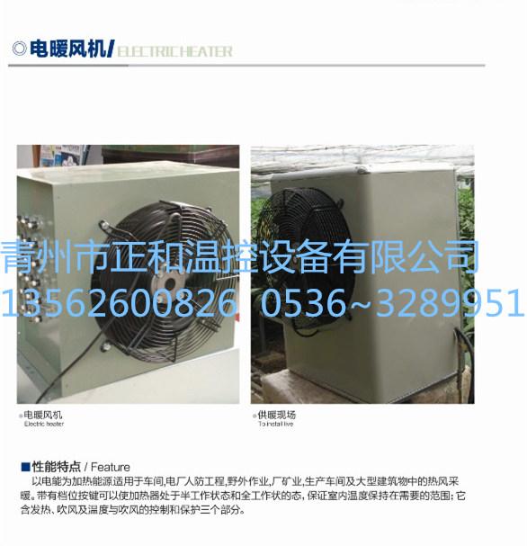 山东电热风机供应 山西电热风机销售
