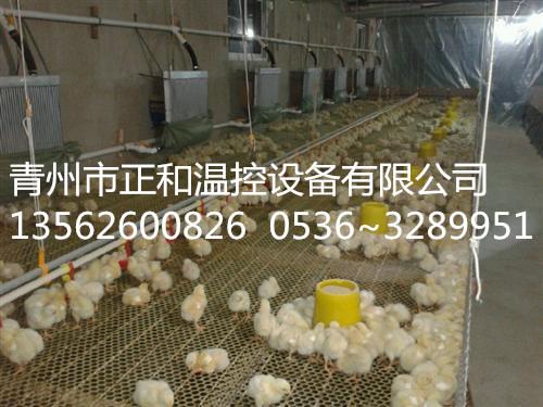 正和温控养殖散热器性价比高_养殖散热器厂家
