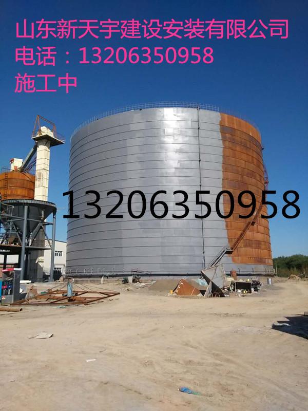 优良的钢板仓供应商当属山东新天宇-钢板仓材料