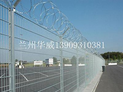 兰州机场护栏网 供应兰州有品质的机场护栏网