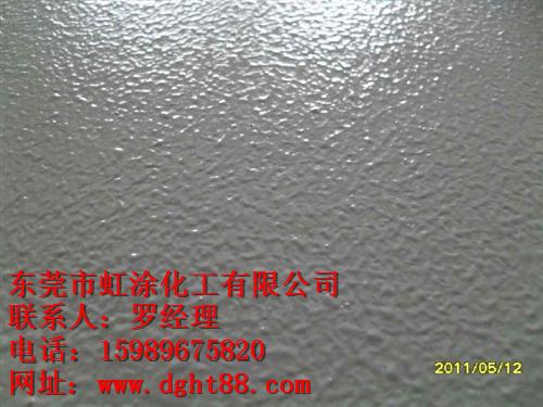 锤纹漆源头生产厂家