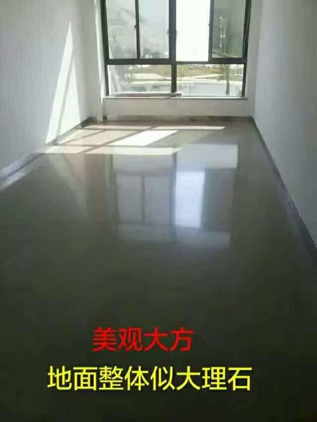 密封固化剂地坪哪家好,买涂料认准安茂福 密封固化剂地坪