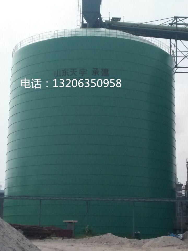 钢板仓厂家——粉煤灰钢板库使用注意事项