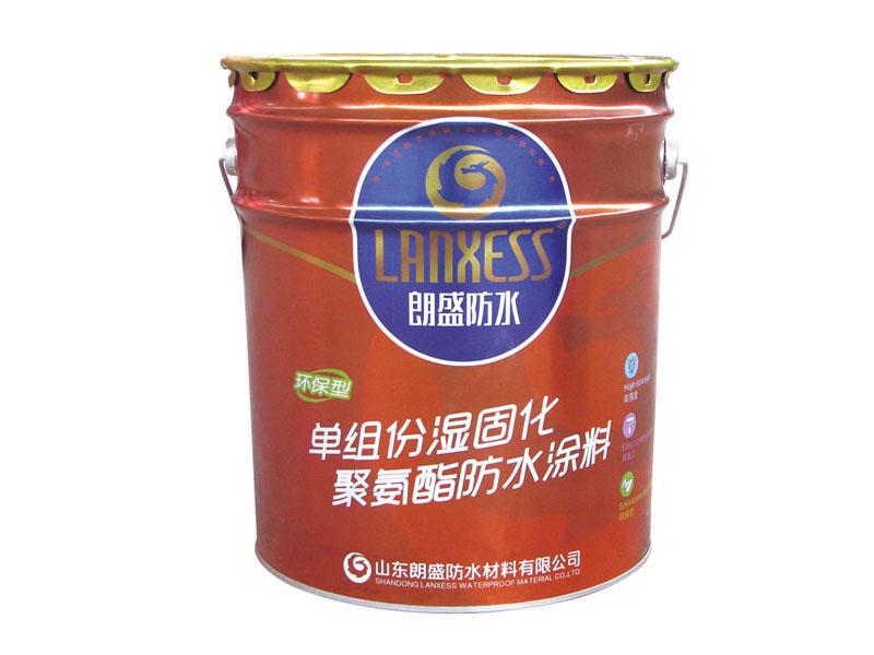 价格优惠的单组份聚氨酯防水涂料【朗盛】厂家批发~全国发售