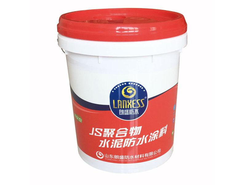 聚合物水泥基防水涂料厂家_高质量的聚合物水泥基防水涂料大量出售
