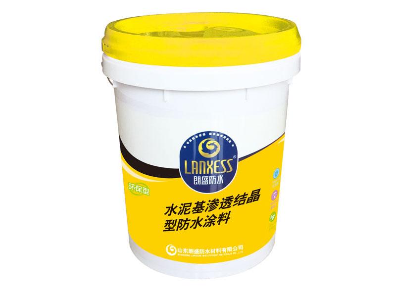水泥基渗透结晶型K11防水涂料供应-高质量的水泥基渗透结晶型K11防水涂料朗盛防水供应