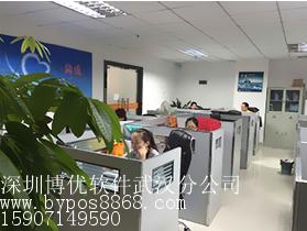 阳新生鲜店连锁软件-博优生鲜店连锁软件收银机多少钱