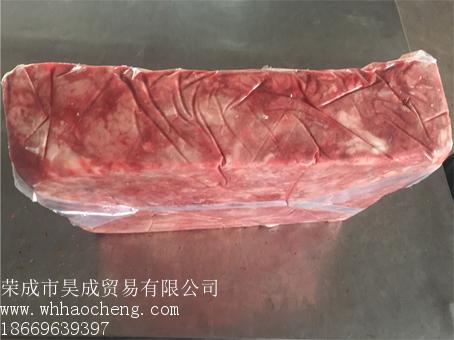 荣成昊成专业供应混冻成板猪脑-销售优质猪脑