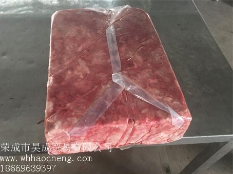 优良的混冻成板猪脑,威海昊成供应|销售优质猪脑