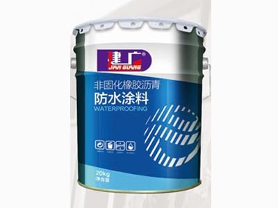 新型非固化橡胶沥青防水涂料
