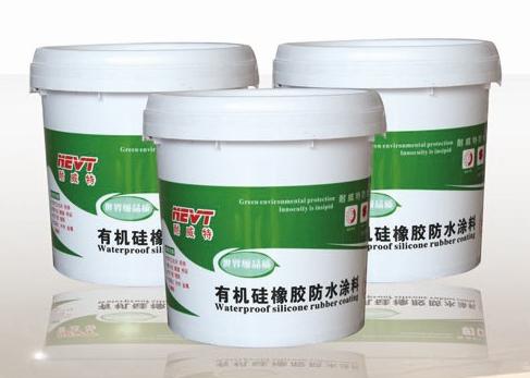 价位合理的有机橡胶沥青防水涂料-供应山东高质量的有机橡胶沥青防水涂料