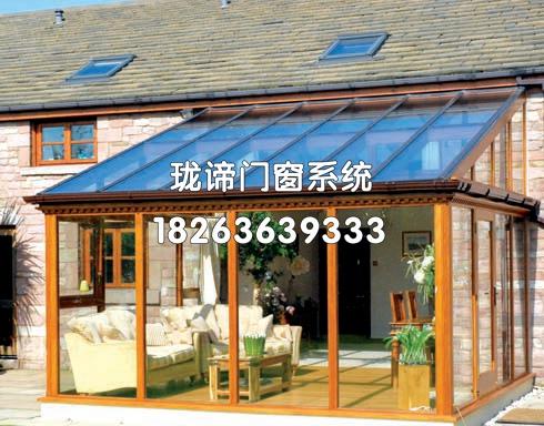 山东铝木阳光房-山东好的阳光房供应出售