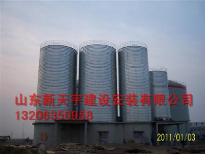 优惠的粉煤灰钢板仓水泥钢板库卷板仓骨料钢板就来山东新天宇
