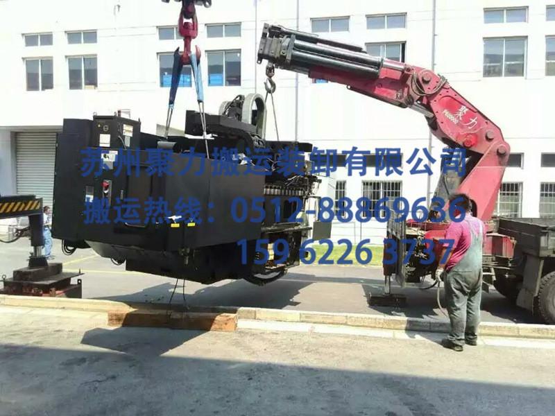 口碑好的苏州吊装搬运推荐|上海设备搬运