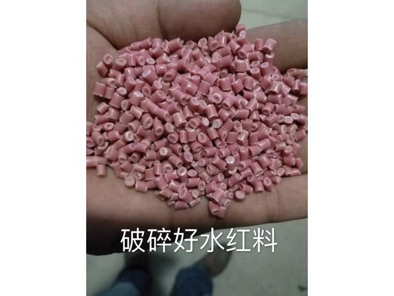 抚州南丰贡桔塑料筐原料|南丰贡桔塑料筐原料哪里有卖