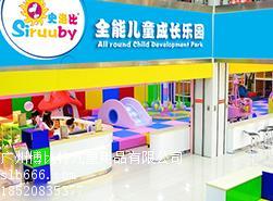 免费加盟淘气堡_广州品牌好的加盟淘气堡儿童乐园项目