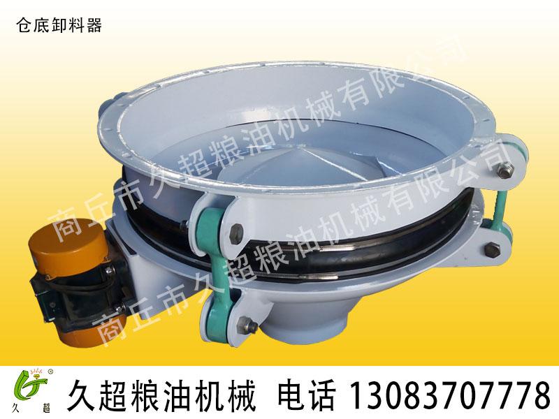 商丘有哪几家规模大的振动喂料器厂家_渭南振动喂料器