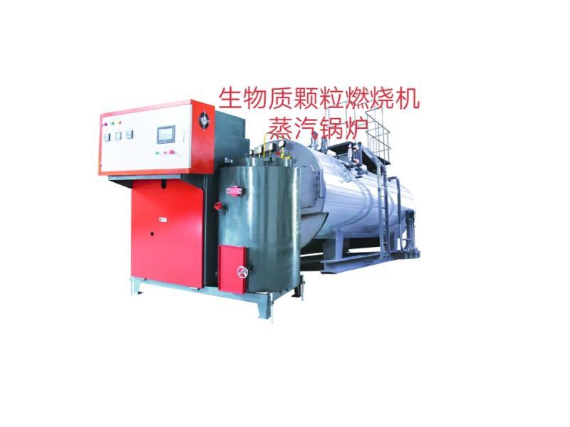 温州生物质颗粒燃烧机蒸汽锅炉|大量供应直销生物质颗粒燃烧机