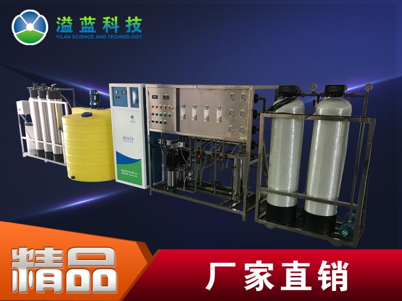 甘肃中型车用尿素生产设备 溢蓝科技_质量好的中型车用尿素生产设备提供商