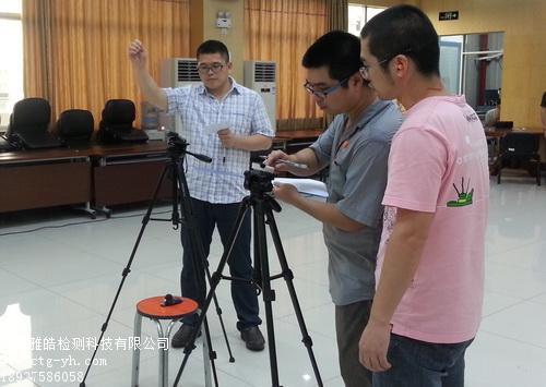 合格的佛山职业卫生检测机构就是广州雅皓检测科技-公共场所卫生检测公司