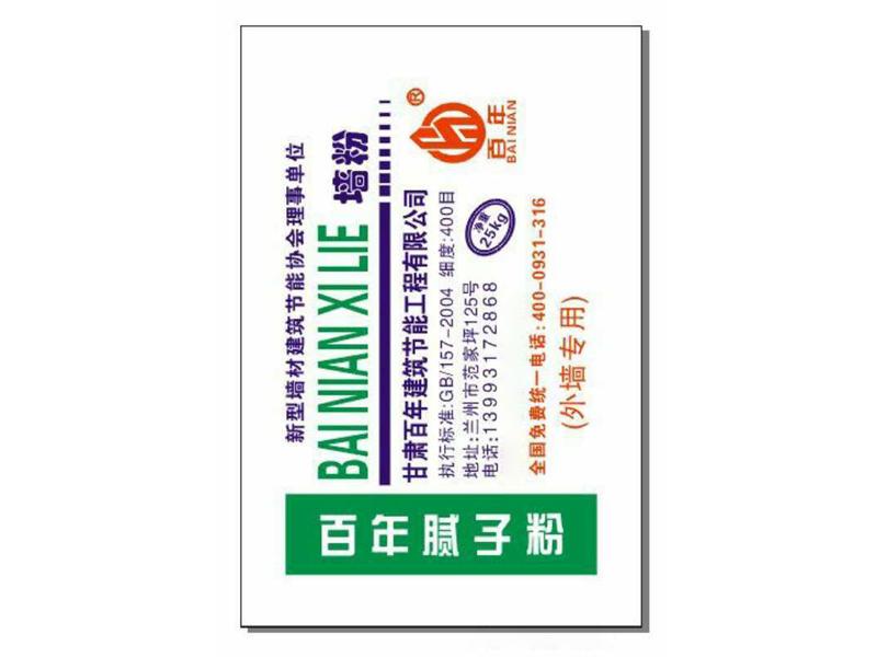 玉树砂浆厂家——甘肃专业砌砖砂浆厂家