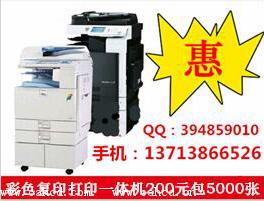 打印机出租推荐|广东有口碑的高速彩色打印复印机租赁推荐