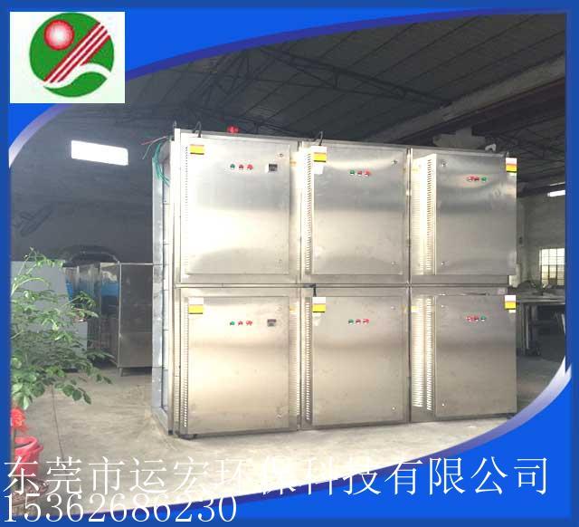 家具厂废气处理工程认准运志环保科技,麻涌家具厂废气处理工程