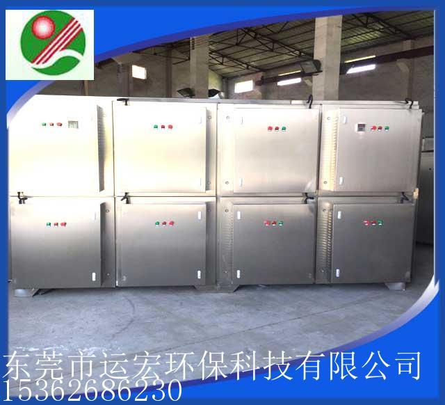 东莞家具厂废气处理工程质量保证,望牛墩家具厂废气处理工程共创美好蓝天