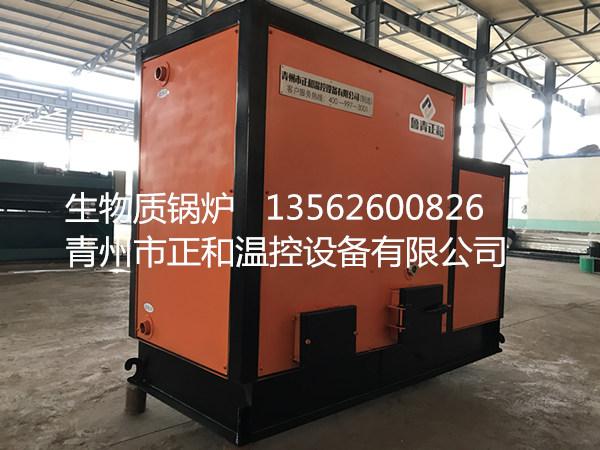 广东生物质颗粒锅炉价格_专业可靠的生物质颗粒锅炉,正和温控倾力推荐