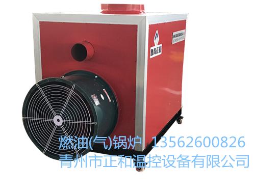 具有口碑的燃气燃油锅炉供应商_正和温控——山东燃气燃油锅炉