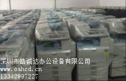 横岗打印机租赁,深圳可靠的彩色高速A3复合机出租公司推荐